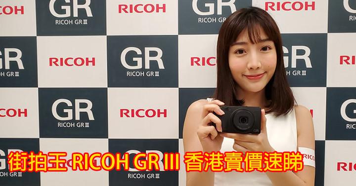 Ricoh(Facebook).jpg