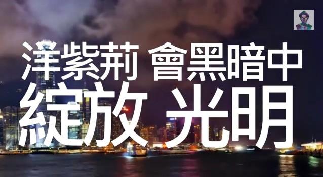 七一睇 MV:維多利亞港的日與夜 MastaMic《我城》