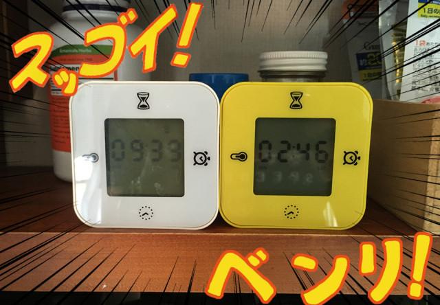日本忽然人氣爆發!$59 IKEA 電子鐘有幾正?