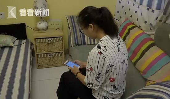 遺失手機內藏私密影片  大陸賤男要求機主女友發生關係