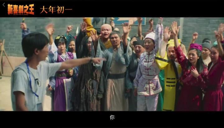 咁嘅《喜劇之王》,香港人仲撐唔撐?