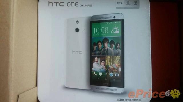 htc one 大陸 版