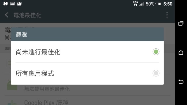 HTC One A9 16GB 介紹圖片