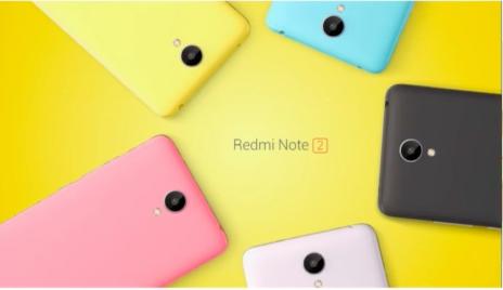 千一有找! 紅米 Note 2 國際版 香港發售