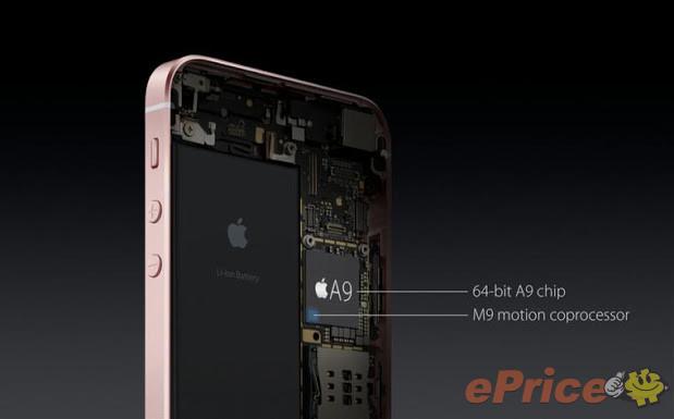 iPhone 6s 級數配置? Apple 4 吋 iPhone SE 現身!