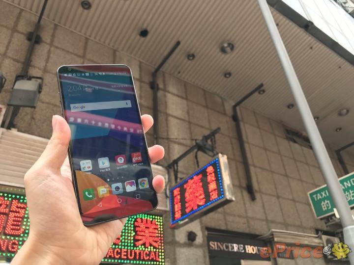 必睇!LG G6 抵港!試相機 + 跑分 版主開箱 比拼 iPhone 7+!