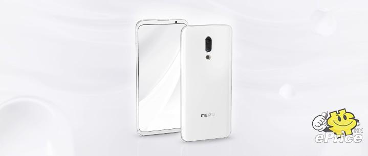 Meizu 16th 手機介紹 - ePrice.HK 流動版