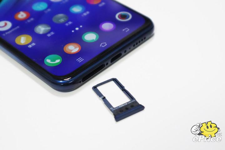 vivo nex 雙 屏 版 手 機 殼