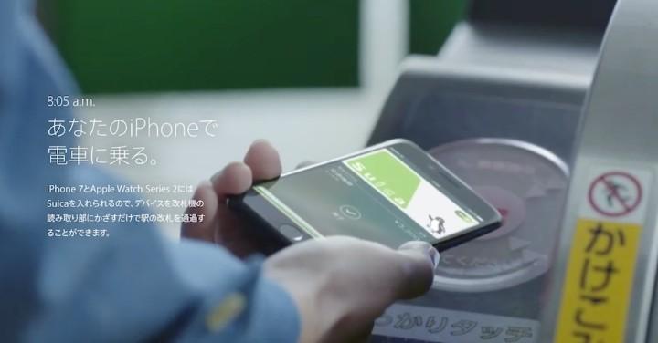 秒殺八達通?程式碼揭 Apple Pay 將加入交通卡新功能