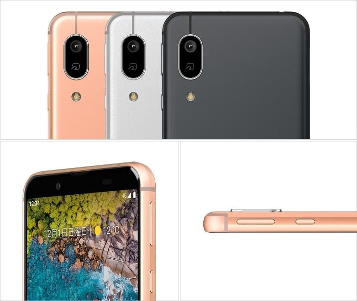電池續航力號稱可達一周,Sharp S7 Android One 中階機日本發表 - 2