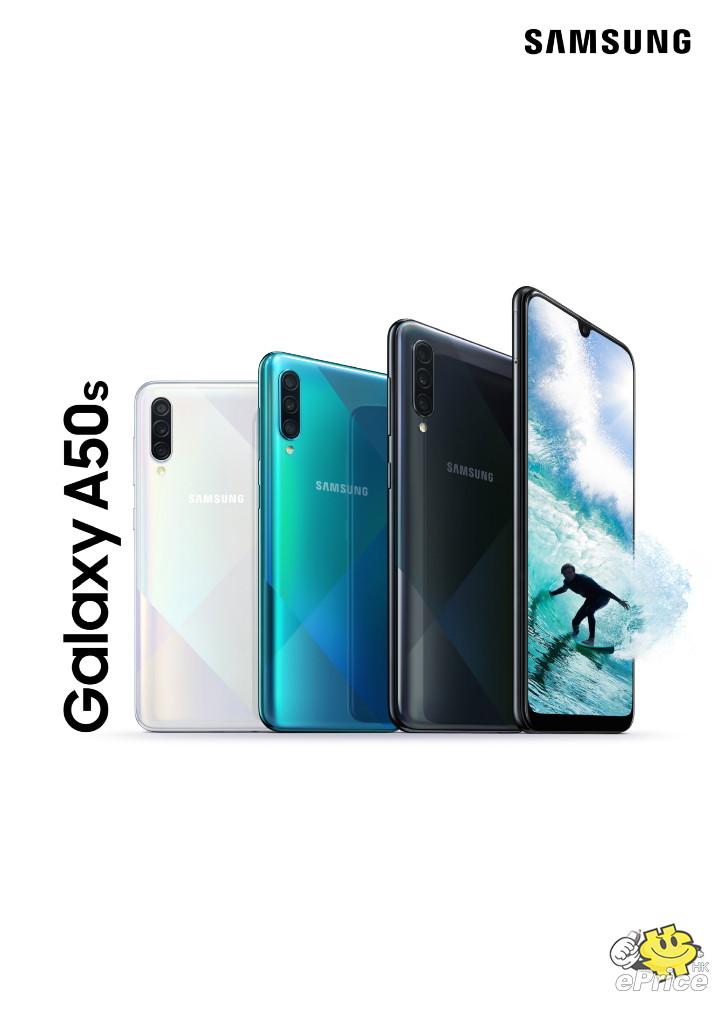 三星大芒大電平價機!一文即爆 Galaxy A20s / A50s 香港賣價 + 上市資訊