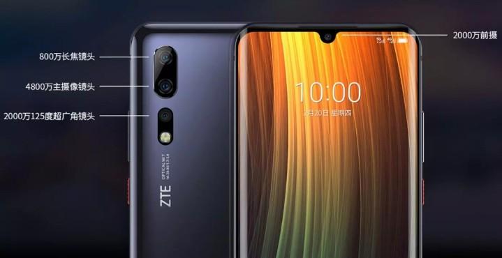 快過三星 Galaxy S20、小米 10,全球首款高通 S865 手機被 ZTE 搶頭香 - 3