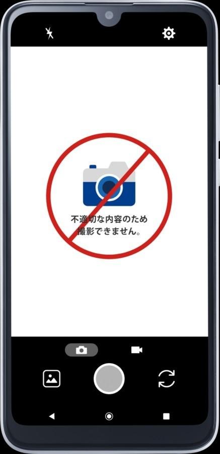 日系品牌新機另類功能:內建 AI 防止使用者自拍裸照