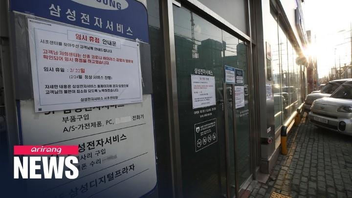 員工感染武漢肺炎,三星 Galaxy Z Flip 韓國廠房也要停工