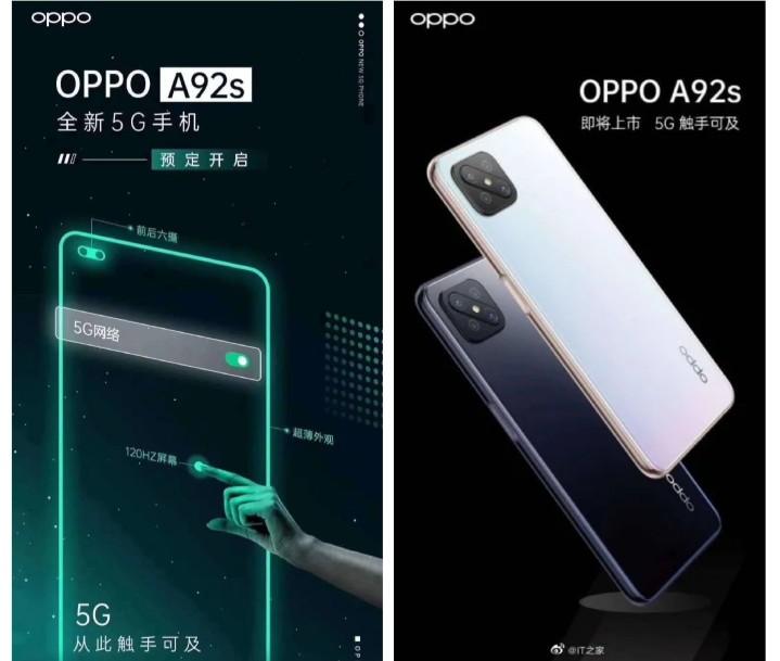 平價 5G 手機殺到,OPPO A92 中階機鏡頭模組設計有新意