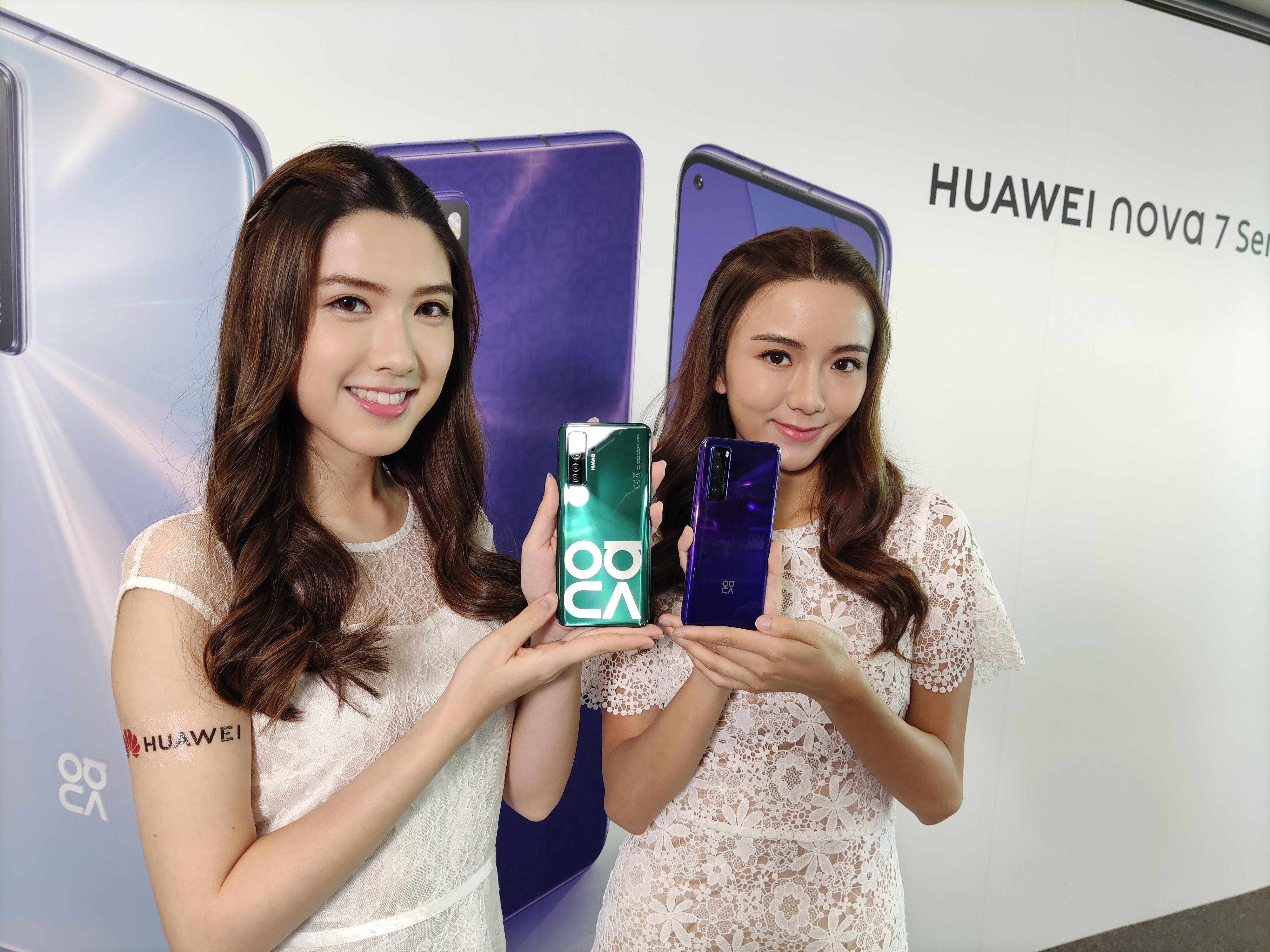 二千中 5G 手機揀邊部?華為 nova 7 SE vs 小米 10 Lite