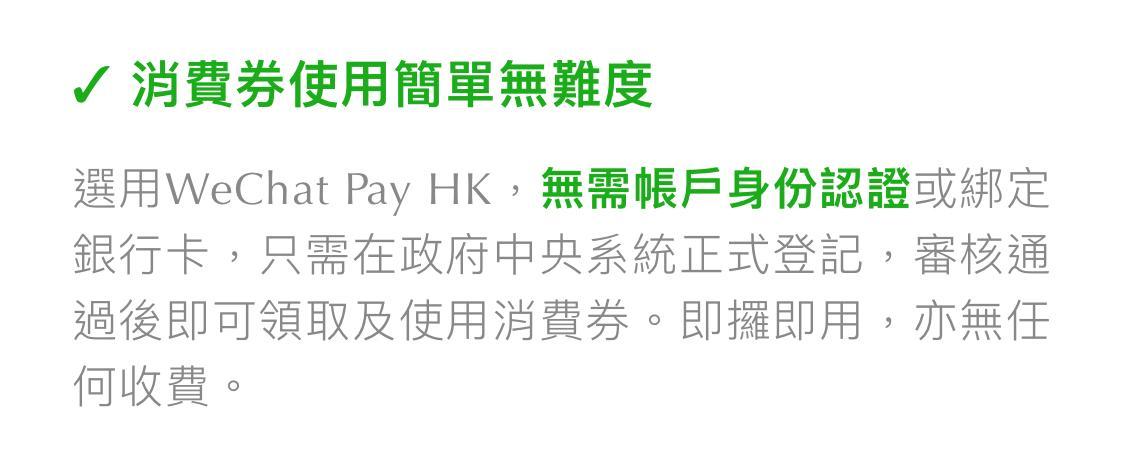 Tap & Go / 八達通 / AliPay HK 點揀?要否實名?有乜唔用得消費券?