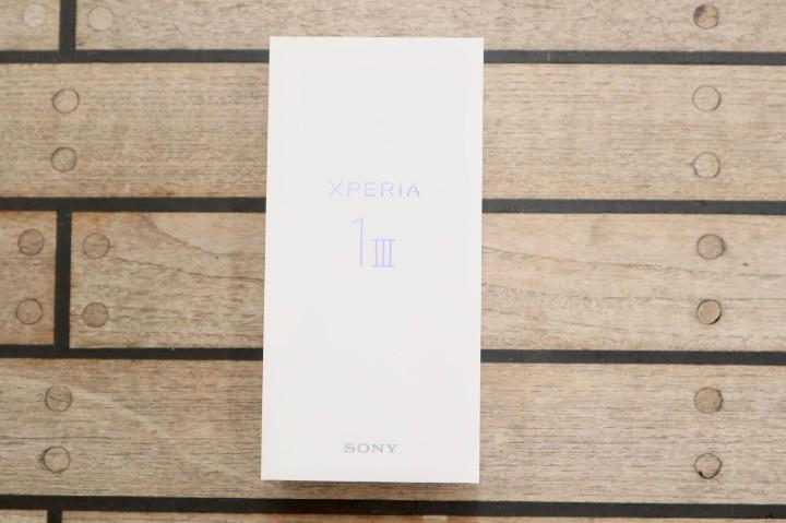 手機包裝盒