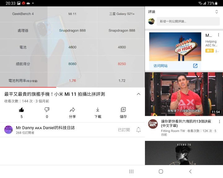 YouTube(一般模式)