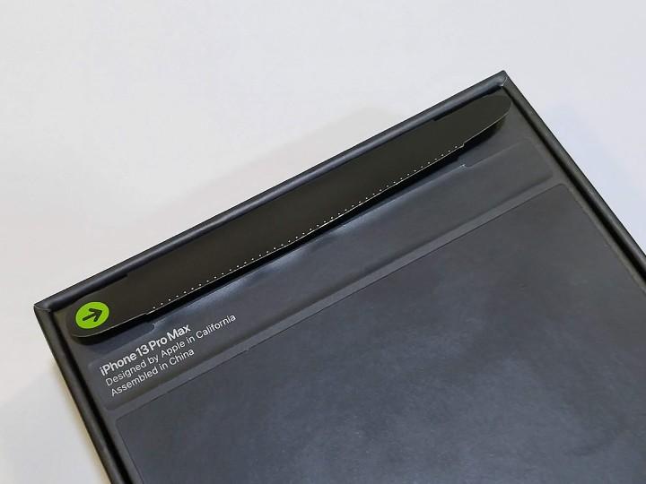 全新的包裝採用了更環保的拉條式開封