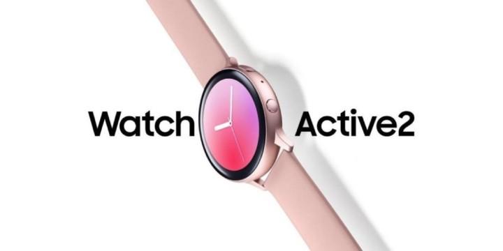 比 Note 10 更早亮相,三星預告 7/31、8/5 將分別發表平板和智慧錶新品