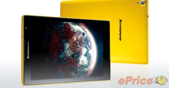 平足三分一! Asus 、 Lenovo 4G+FHD 平版減價抵唔抵?