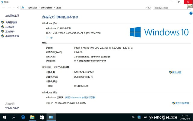https://timgm.eprice.com.hk/hk/pad/img/2015-08/03/68088/ykerho_2_10_ccb513226221201a4fc6f830692a6bf9.jpg