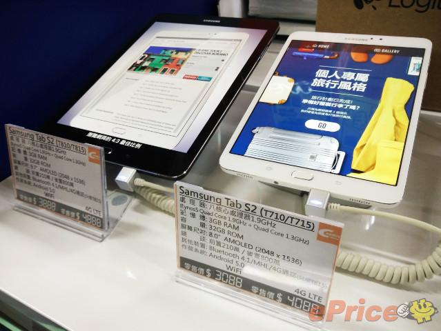 腦場平板減價!三星 Tab S2 減足六百 Nexus 9 最後清貨
