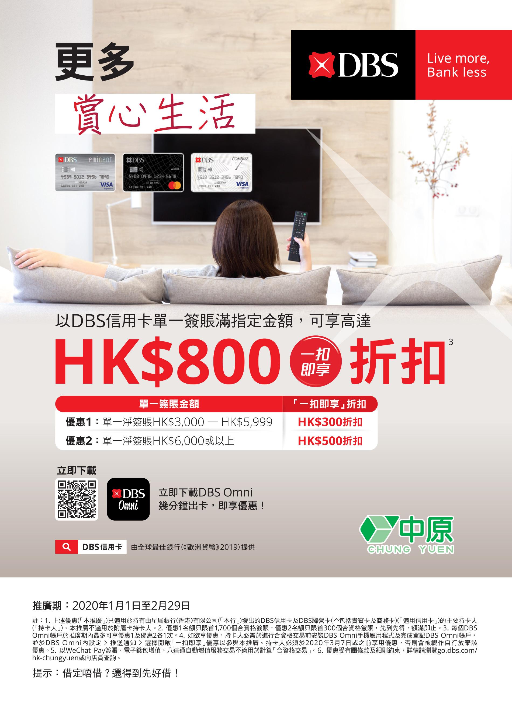 最平 $2900 入手 4G 版!iPad / iPad Pro 清貨 劈價高達 $2800!