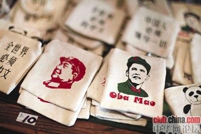 歐巴馬穿中國軍裝商品熱賣 → 歐巴「毛」啦-0