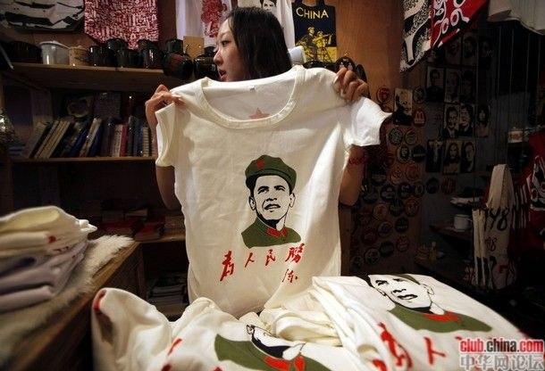 歐巴馬穿中國軍裝商品熱賣 → 歐巴「毛」啦-1
