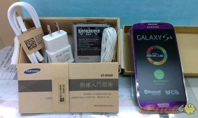 【到货快报】紫色 Galaxy S4、Tab3 七吋双版本上市