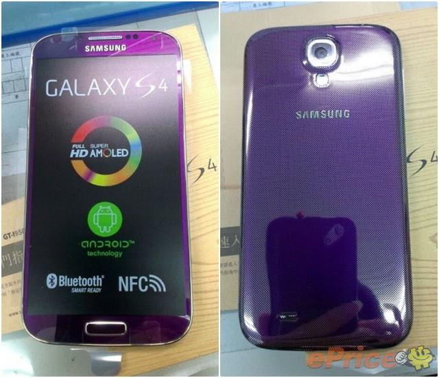 【到货快报】紫色 Galaxy S4、Tab3 七吋双版本上市 - 1