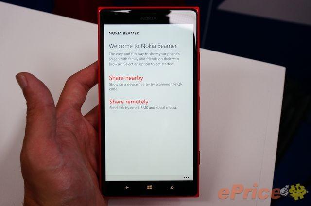 超大 6 吋螢幕 Nokia Lumia 1520 會場實機試玩 - Nokia 討論區 - ePrice 比價王 - 30