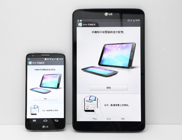 纖巧 LG G Tablet 8.3,Full HD IPS 螢幕超享受 - 19