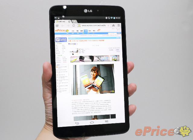纖巧 LG G Tablet 8.3,Full HD IPS 螢幕超享受 - 28