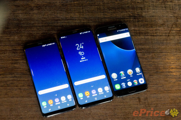 外觀比較!  Galaxy S8、S8+  VS Galaxy S7 edge