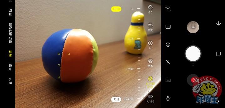 照相畫質優化 60%!認識 S9、S9+ 獨特「雙光圈」與多重影像疊合相機革新