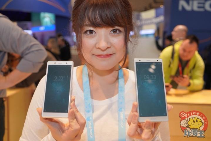 Sony Xperia XZ2 Compact :5 吋 18:9 螢幕、台灣不會上市