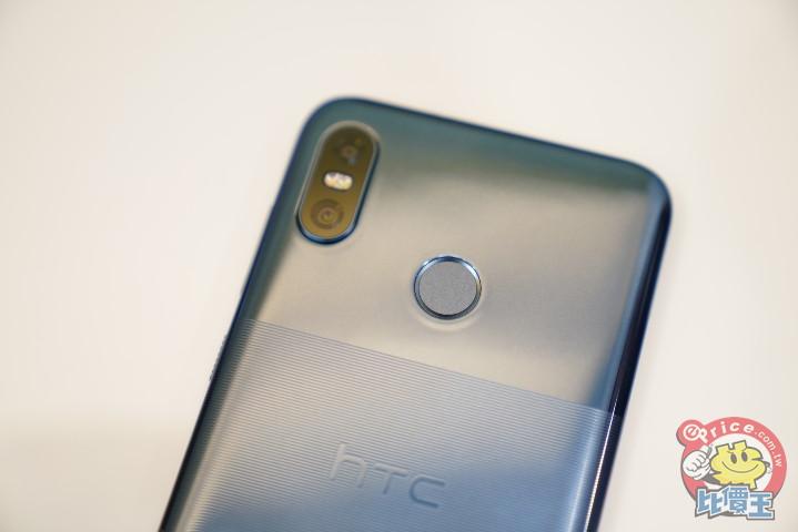 HTC U12 Life 中階新機發表:雙主鏡頭、雙色設計