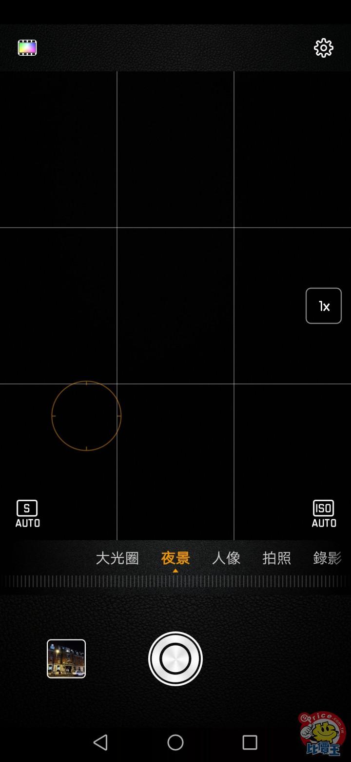 全新多焦段三主鏡頭:華為 Mate 20 Pro 拍照實測