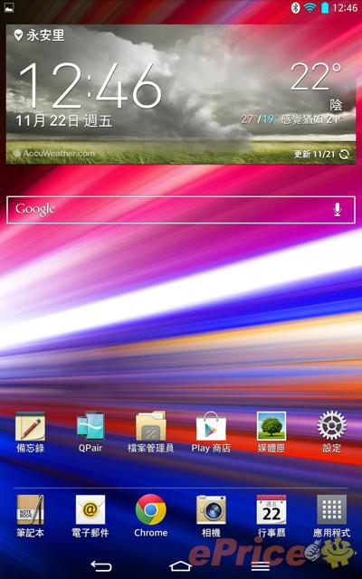 纖巧 LG G Tablet 8.3,Full HD IPS 螢幕超享受 - 37