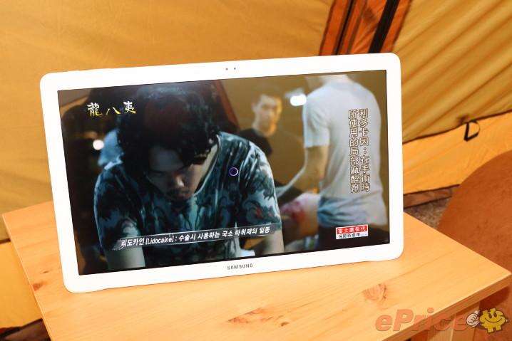 取代 AIO?Samsung Galaxy View 娛樂大平板 實測與試玩評價
